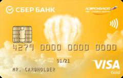 Карта «Аэрофлот Visa Gold»   Сбербанк