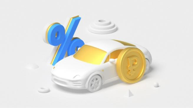 Автокредит или лизинг: условия, сравнение, процентные ставки, плюсы и минусы