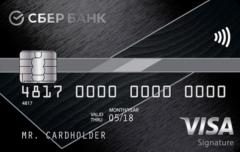 Карта «Visa Signature премиальная»   Сбербанк