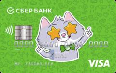 Карта «Молодежная» с дизайном на выбор Visa Classic | Сбербанк