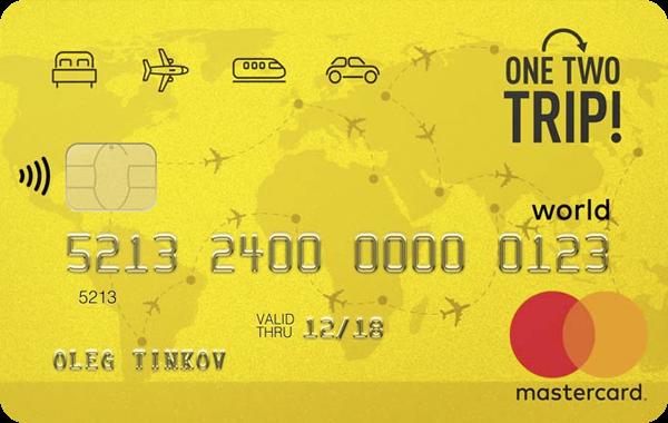Карта «Onetwotrip» от Тинькофф банка