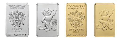 Памятные монеты в обращении