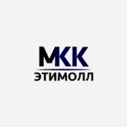 ООО МКК «ЭТИМОЛЛ»