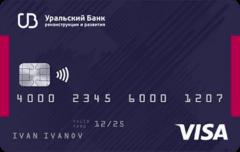 Карта «ПОРА» | Уральский Банк Реконструкции и Развития
