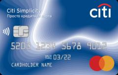 Просто кредитная карта - 180 дней без % | Citibank